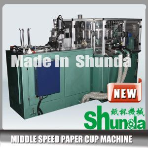 2013 Best Selling Disposable Cup Making Machine/Shunda Paper Cup Machine  (SMD-90)