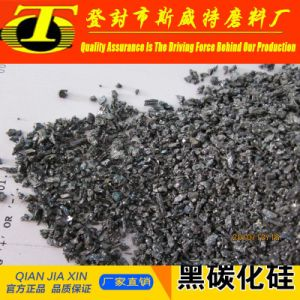 Best Price and High Quality Silicon Carbide for Refractory and Metallurgy pictures & photos