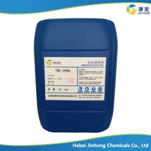 Water Treatment Chemicals, Hpma