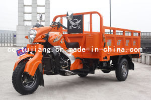 Sq200zh-B Cargo Tricycle, Vehicle