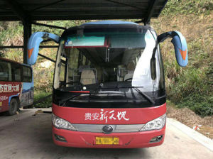 2015 Used Yutong City Bus, Tour Bus for Sale