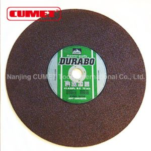 Cutting Disc 14 X 5/32 X 1 Ductile Iron Wheels pictures & photos