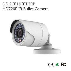 HD720p IR Bullet Camera (DS-2CE16C0T-IRP)