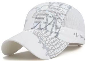 4e0d70f2f6d Summer Polyester Promotional Customized Silkscreen Printing Wholesale Baseball  Caps