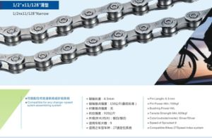 24 Speed Bike Chain Steel Roller Chain pictures & photos