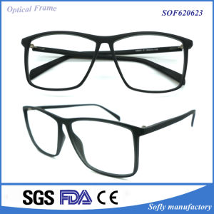 Tr90 Most Popular Frame Stylish Eyeglasses for Men Fashion Eyewear