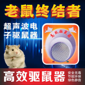The New Mouse Drive Ultrasonic Wave Vermifuger Drive Mouse Drive Device Household Bat Killing Machine pictures & photos