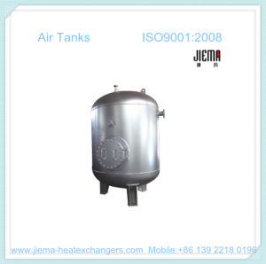 Air Tank pictures & photos