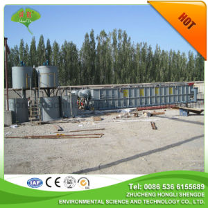 Dissolve Air Flotation, Effluent Treatment Plant ETP pictures & photos