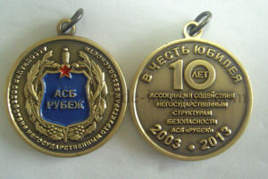 Antique Bronze 3D Medals for Anniversary