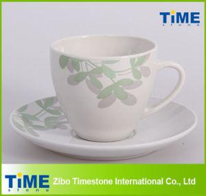 China Tea Cup Saucer, Tea Cup Saucer Manufacturers, Suppliers | Made ...