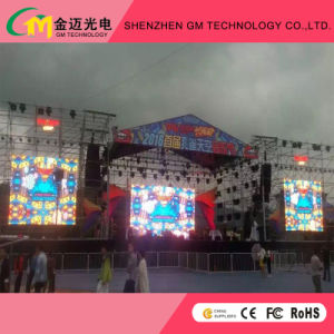High Definition Outdoor Die Casting Cabinet P8 LED Display Screen