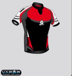 China Cycling Jersey (Team 8) - China Jersey 2d278ea78