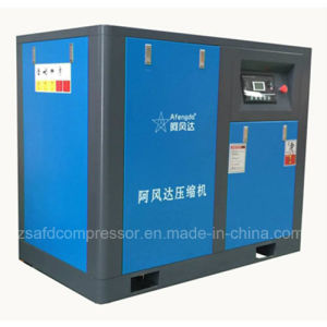 Afengda 90kw/125HP Energy Saving Stationary Inverter Screw Air Compressor