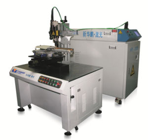 Laser Welding Machine for Mobile Phone Battery
