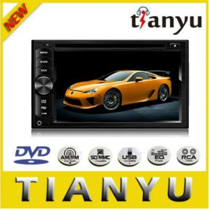 6.2 Inch Double DIN Car Amplifier 6208 Knob pictures & photos