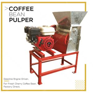2 / 3 / 4 Discharge Mouth Coffee Bean Sheller Machine (BP-120#)