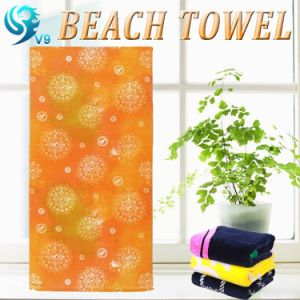 Customized Beach Towels