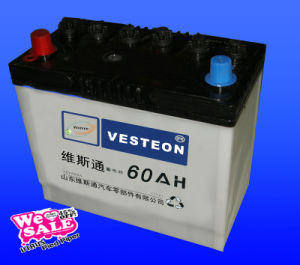 12V Sealed Lead Acid Car Power Battery