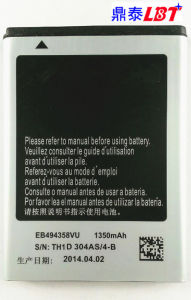 Mobile Phone Battery for Samsung S5830 (EB494358VU)