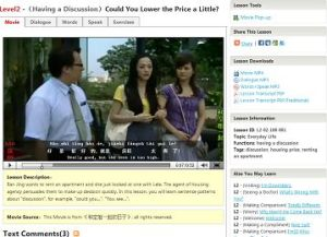 Chinesetones Online Movie Lessons
