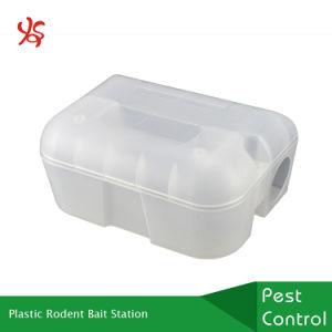 Hite Plastic Rodent Bait Station – Houriya Media