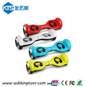 Popular 4.5inch Two Wheel Electric Safety Self-Balance Drifting Scooter