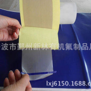 Teflon Long Chun Film Coated Paper Tape pictures & photos
