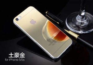 Tempered Glass Screen Protector for iPhone 5/5s/Se Electroplating Golden Color pictures & photos