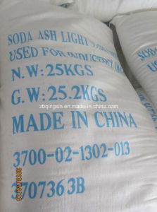 Purity 99.2% Industry Grade Soda Ash Light pictures & photos