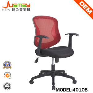 Mesh Executive Swivel Computer Home Office Chair