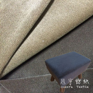 Cation Velour Short Pile Fabric for Home Furniture pictures & photos