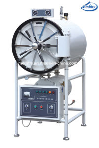 Horizontal Cylindrical Autoclave  (WS-280YDA)