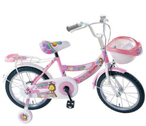 Children Bicycle  (ZS-CB812)