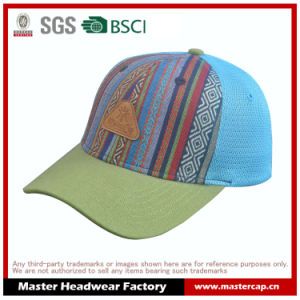 6-Panel Mesh Back Basebll Hat Fitted Cap with Embossed Logo