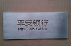 Made in China Precision Aluminum Laser Cutting Products pictures & photos