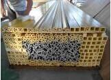 FRP/GRP Pultruded Profiles/ Fiberglass Profiles/Plastic Profiles/GRP/FRP Round Tube/Corrosion Resistance pictures & photos
