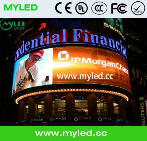 Big Advertising LED Display Screen Outdoor (CE, RoHS, FCC, ISO certificate)