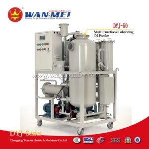 Dyj Series Multi-Functional Hydraulic Oil Filtration Plant