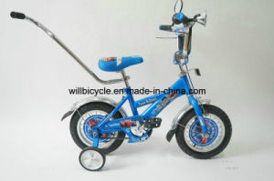 Kids Bicycle Children Bike with 12 16 20 Inch Size