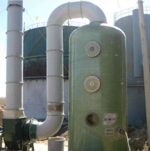 China Ammonia Scrubber, Ammonia Scrubber Manufacturers, Suppliers