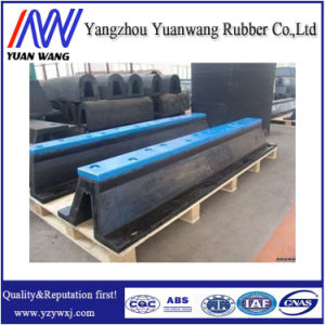 Marine Rubber/Improved Super Arch Rubber Fender