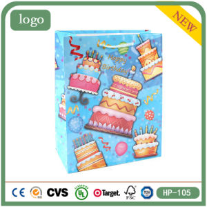 Remarkable China Birthday Cake Clothing Supermarket Cake Gift Coated Paper Funny Birthday Cards Online Hetedamsfinfo
