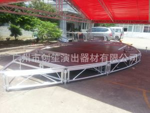 Hot Sale Aluminum Circle Stage pictures & photos
