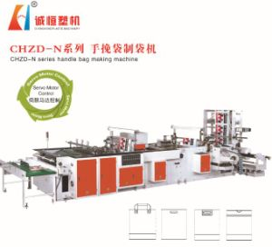 Taiwan Quality Plastic Carry Bag Making Machine (Manufacturer) pictures & photos