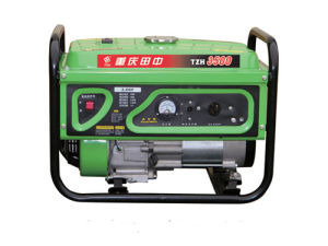 Generator Gasoline with Wholesaler Price