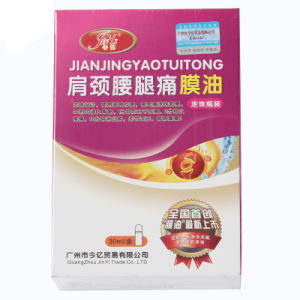 Chinese Jinyi Shujinhuoluo Medicated Oil Relief Pain Oil pictures & photos