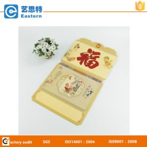 Promotional Printing Foldable Wall Calendar