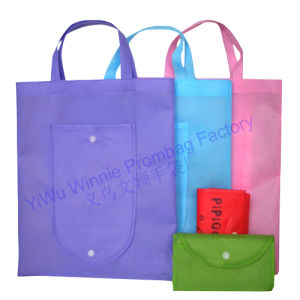 Tote Bag, PP Woven Bag, Shopping Bag (WY-1006)