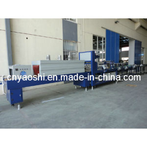 Automatic Hot Film Shrink Packaging Machine pictures & photos
